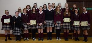 Green-School's Committee 2016 - 2017